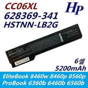 628668-001 EliteBook 8470P 8470W 8560P 8570P