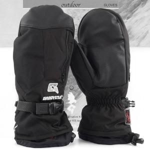 BEC-TEX 방한 스키장갑 보드장갑 고기능성 등산장갑