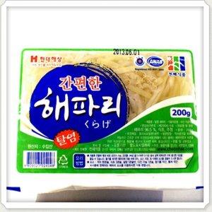 천혜식품 탈염 해파리 냉채 200g x 2개