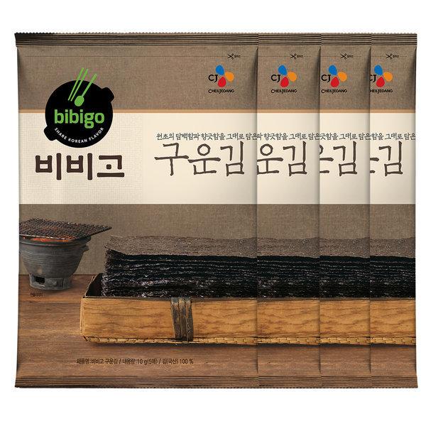 비비고 구운김 10g x4개