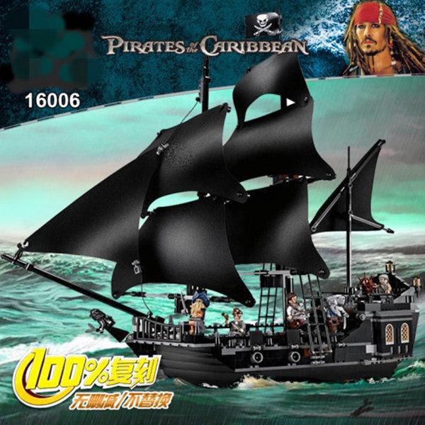 풀박스 호환레고 캐리비안의 해적 블랙펄 해적선
