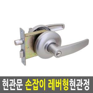 현관정 그레이 일반형 방화문용 아파트현관문 손잡이