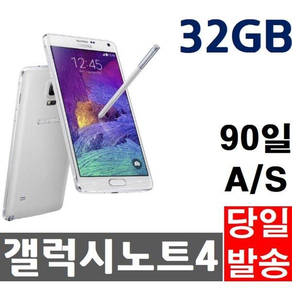 갤럭시 노트4/S5/LG G4/G5 중고 공기계 중고폰 자급제