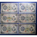 조선은행 개 10원 지폐 1932년 십원 보품 최저가