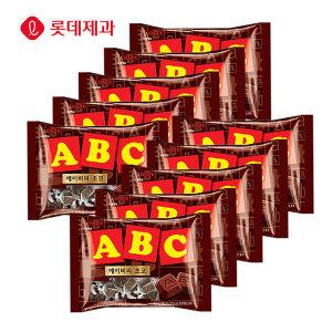 ABC초콜릿 65gx10입/초콜렛/abc/롯데 초코릿