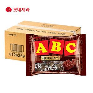 ABC초콜릿 밀크 65gX20봉/초콜렛/롯데제과 abc초콜렛
