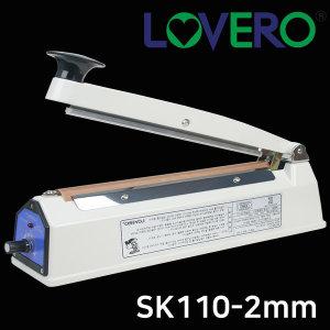 삼보테크 러브러 SK-110(2mm) 비닐접착기 실링기