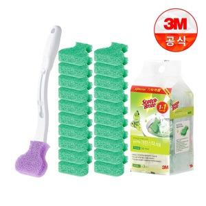 크린스틱 변기청소 핸들+향기톡톡 리필 20+1입 청포도
