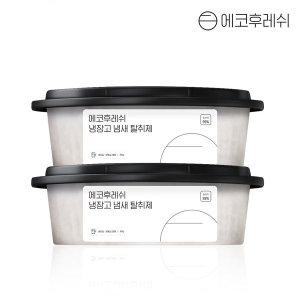 냉장고탈취제2개 100%천연성분 2년사용 냉동실겸용