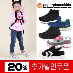아동 운동화 아동화 신발 유아 어린이 여아 부츠 슈즈