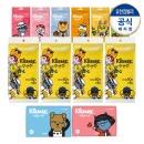 수앤수 카카오 휴대용물티슈 10매24팩 +여행용 50매2팩