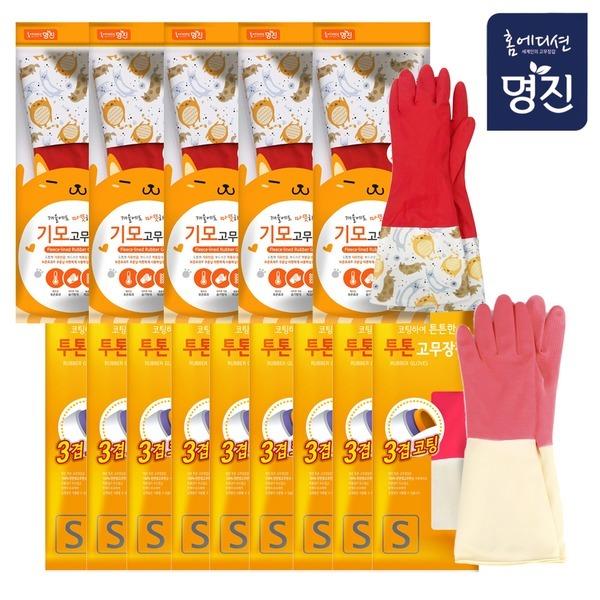 기모고무장갑5개/일반10개/라텍스 위생 면코팅 김장