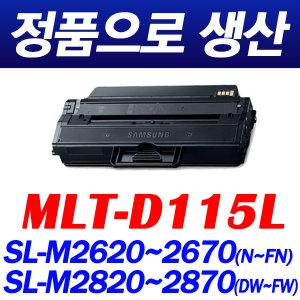 SL-M2670FN M2620 2820 2830 2870 2880 FW DW N FD ND