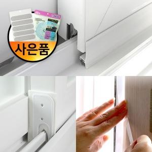 현관 창문바람막이/외풍차단 틈막이 문풍지 방풍비닐
