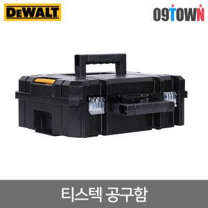 디월트 DWST17801 티스텍 공구함 부품함 이동식