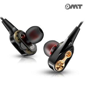 OMT 메탈 듀얼 이어폰 OEP-QKZ 마이크내장 통화 블랙