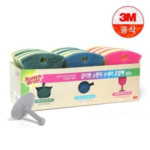 걸이형 스펀지 수세미 혼합팩 12입(걸이포함)