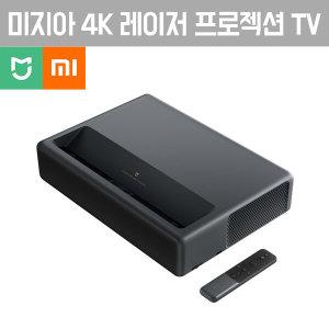 샤오미 미지아 프로젝션 TV 4K 무료배송/돼지코 포함