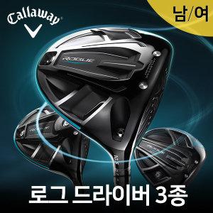 한국캘러웨이정품/ 로그 드라이버 STD/SZ/STAR 남/여