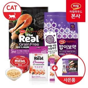 (100g증정) 하림펫푸드 더리얼 그레인프리 고양이사료