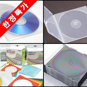 CD케이스 50개/연질케이스/슬림케이스/시디케이스