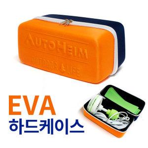 EVA 하드 케이스 타프팬 가방 캠핑 소품 가방