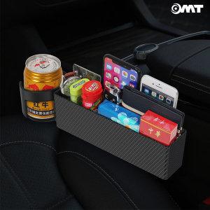 OMT 차량용 틈새 수납 사이드 포켓 컵홀더 OCA-CARBON