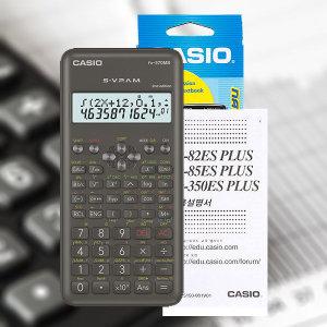 카시오 공학용계산기 fx-570MS (신형)
