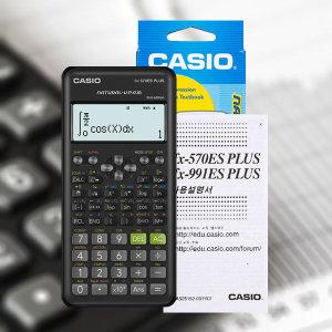 카시오 공학용계산기 fx-570ES PLUS
