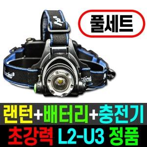 초강력 LED 헤드랜턴+18650배터리 2개+2구 충전기