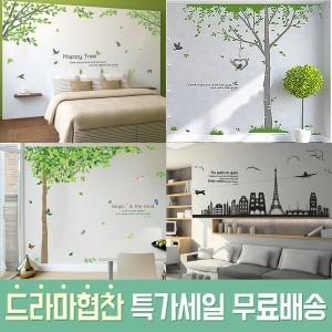 포인트스티커 인테리어 벽지 창문 시트지 풀바른 DIY