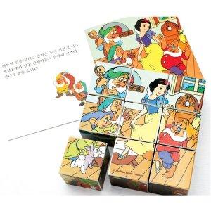 디즈니 큐브퍼즐/백설공주/디즈니입체퍼즐/퍼즐