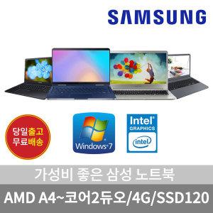 삼성/LG/HP 중고노트북 랜덤발송 인강용 사무용이벤트