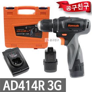 아임삭 AD414R 3G 충전드릴 14.4V 2.0Ah 배터리2개