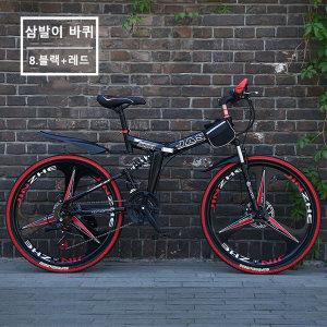 접이식 산악자전거/ 성인 학생 변속 자전거/24촌/26촌