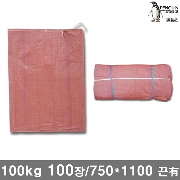 마대 100장 100kg/750x1100 마대자루 포대 포대자루