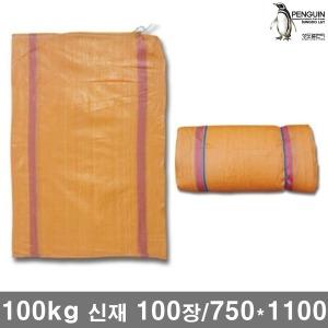 신재마대 100kg 100장/750x1100 마대 마대자루 포대
