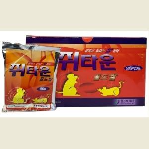 쥐타운골드 쌀쥐약 그래뉼50g 20포 쥐약/쥐살서제