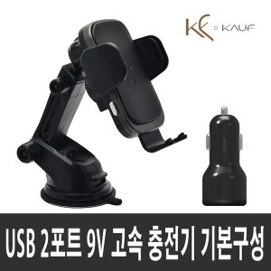 FOD 차량용 무선 충전기 핸드폰 자동 거치대 CC-69