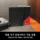 (명품직구) 비텔로 그레인 폴딩 카드지갑 2MO006-2CIF