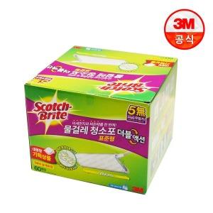 표준형 대용량 물걸레 더블액션 청소포 60매