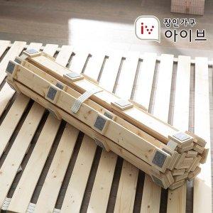 버블 롤링 원목 침대 깔판 Q
