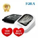 FDA승인 유진포라 자동전자혈압계 TD-3124B