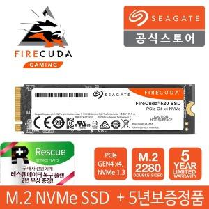 파이어쿠다 520 M.2 NVME SSD 1TB PCIE 4.0+복구증정