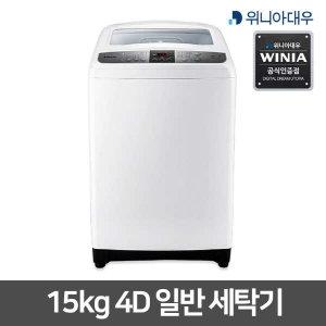 (현대Hmall)위니아대우 공기방울 BEST 일반세탁기 DWF-15GAWD 15kg