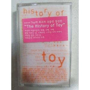 토이 (Toy) The History Of Toy 테이프