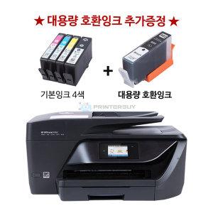 HP 오피스젯 6962 프린터 팩스 스캔 복합기 양면인쇄