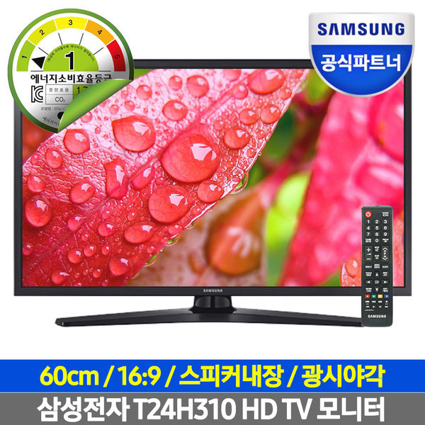 TV모니터 T24H310 60cm 삼성 소형 LED TV 모니터 HDTV