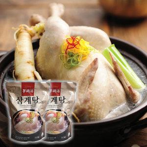 초복 중북 보양식 진한 즉석 삼계탕 1kg2팩 레토르트