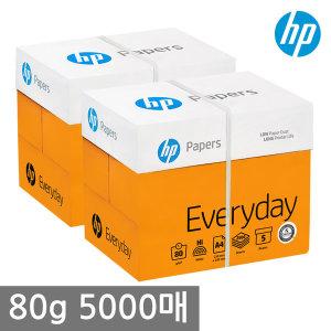 HP A4 복사용지(A4용지) 80g 5000매(2박스)